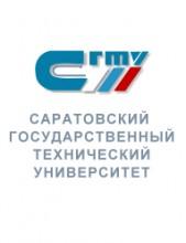Саратовский государственный технический университет (СГТУ)